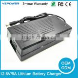 PowerSupply Electric Scooter Battery Charger 12.6V 5A 63W Unicycle Two Wheel Balance Charger