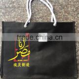 Factory Price High Quality PP Non Woven Bag with Rope Handle                                                                         Quality Choice