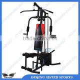Home Crossfit One-Station Multi Function Home Gym Equipment Machines