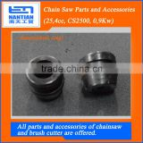 CS2500 CS2512 25cc chainsaw parts and accessories damper