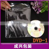 clear plastic sleeves double clear plastic card sleeves vcd cover dvd case plastic sleeve