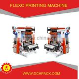 digital flexo plastic bag printing press cutting machine