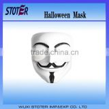 2015 Party Halloween Mask/high quality guy fawkes mask
