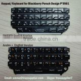 New for Blackberry Porshce design P'9981 Black housing keypad