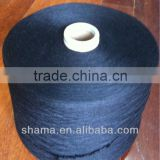 Melange core spun yarn