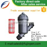 Agriculture filter garden irrigation system agriculture auto water filter water filter made in China