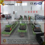 construction material crushing and screening plants rubber conveyor belt price belt conveyor