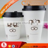 12oz icecream/dessert paper cup with lid
