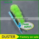 Pp duster cleaning tool with telescopic cover
