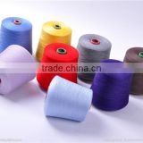 High strength T40s/2 polyester staple fiber yarn for sewing