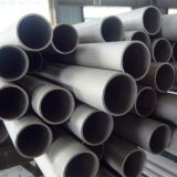 ASTM B690 UNS N08367 Seamless Pipe