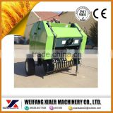 China factory CE approved cheap price mini round hay baler/mini hay baler for sale/ alfalfa hay sale