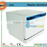 CE approved dental washer disinfector