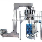 Full Automatic Weighing 1kg 2kg 5kg rice/sugar/granular/puffed food Packing Machine