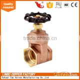 "LB-GutenTop 3/4""*3/4"" black wheel handle Non-rising stem pn16 forged brass gate valve"