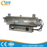Koi pond uv water filter supplier Fish Pond UV light sterilizer