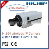 Support Mobile phone View HICHIP 2MP 1920*1080Pixels CMOS POE CCTV Camera,Full HD Box IP Camera