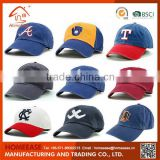 Promotional Fashion Cheap Custom Baseball Cap,Sports Cap,Hip Hop Cap                                                                                         Most Popular                                                     Supplier's Choice