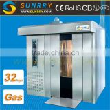 Hot sale industrial full automatic 32 trays french bread rotary machine used rack oven gas sale