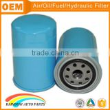 Japanese car wholesale oil filters distributors 15208-H8923