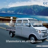 Fit for Southwest Asia Auto Market Left Hand Drive Mini Truck for sale