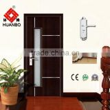 Latest design huanbo mdf pvc coated wood door wooden interior doors with different glass