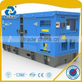 10KW/13KVA famous UK engine with Diesel Generator Set genset