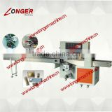 2014 New Down-paper Pillow Packing Machine|Peanut Brittle Making Machine