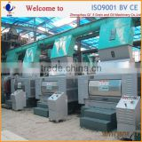 Fabricator of machine to make corn flake, equipment to make soybean flake