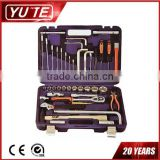 YUTE 41pcs socket wrench set&Car hand tool sets&Common set of tools