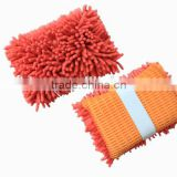 Micro Fiber Square shape scouring mesh with Hand band Chenille Car Sponge for car care cleaning