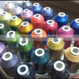 Brand New Brother Colors Machine Embroidery Thread Polyester Thread Set 1000m *40 , 120d/2(40wt), Free Shipping