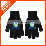 Free Sample Custom Knit Magic Gloves