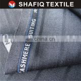 SHAFIQ textiles 70polyester 30viscose pants material stripe design english side