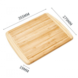 Classic Bamboo Serving Board
