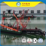 HL-250 Cutter Suction Dredger(1000m3/h)
