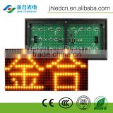 Hot selling P10 Outdoor Yellow Led Module,320x160mm Single Yellow/White/Green/Blue/Red Module