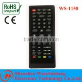 Silicone rubber remote control cover from shenzhen Manufacture