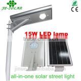 Free sample 10W-60W outdoor LED all in one/integrated solar street light with best price garden lights