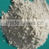 lower SiO2 caustic calcined magnesite/light calcined magnesite/CCM MgO 65%/85%/90%,92%/ mgo powder for slag ball, cinder ball,