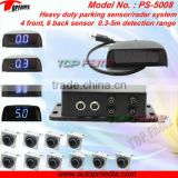 PS-5008 car parking sensor/parking sensor system with buzzer,4 front sensor& 6 rear sensor, 0.4-5m sensor detection