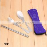 Fork Spoon Chopstick Travel Stainless Steel Picnic Cutlery Set Travel Camping Picnic Necessity Kit Portable Tableware