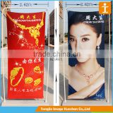 Good quality door shape standing banner