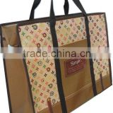 Customized PP Non woven fabric gift bag /laminatin pp non woven bag/long handle pp non woven bag