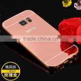 Luxury Metal Mirror Phone Bumper Cover Case For Samsung Galaxy S7