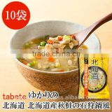 Best-selling Tabete Yukari series of Hokkaido's famous salmon and various vegetable Freeze-dried soup 15.1g x 10p