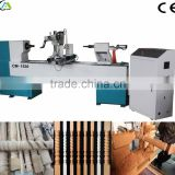 CM-1530 Furniture Legs Copy Wood Lathe