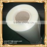 100micron Inkjet Transparent Film for water based ink,Waterproof Inkjet Film,non-waterproof