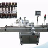 Multi sides high speed automatic glass bottle labeling machine/glass bottle paper labeling machine/paper glue labeling machine