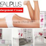 Buttocks enlargement cream hip massage cream butt lift panties
